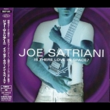 Joe Satriani - Is There Love In Space? '2004