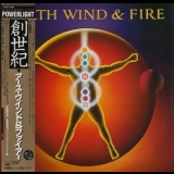 Earth, Wind & Fire - Powerlight (Japanese Edition) '1983
