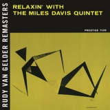 Miles Davis - Relaxin With The Miles Davis Quintet '1958