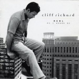 Cliff Richard - Real As I Wanna Be '1998