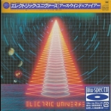 Earth, Wind & Fire - Electric Universe '1983