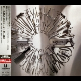 Carcass - Surgical Steel '2013