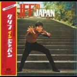 Cliff Richard - Cliff In Japan '2006