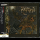 Mors Principium Est - Dawn Of The 5th Era '2014