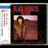 Black Sabbath - Seventh Star '1986