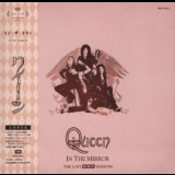 Queen - In The Mirror. The Lost Bbc Sessions '2010