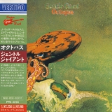 Gentle Giant - Octopus (1990 Japan PPD-3094) '1972