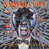 Marillion - B'sides Themselves '1988