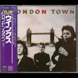 Paul Mccartney & Wings - London Town '1978