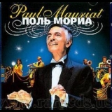 Paul Mauriat - Uplifting Music '2005