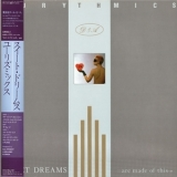 Eurythmics - Sweet Dreams (Are Made Of This) '1983