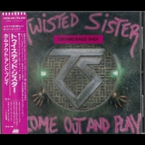 Twisted Sister - Come Out And Play '1985