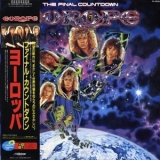 Europe - The Final Countdown (Japanese Edition) '1986
