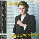 Peter Schilling - Error In The System '1983