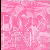 Boris - Pink (Southern Lord CD Version) '2005