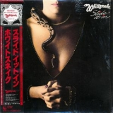 Whitesnake - Slide It In '1984