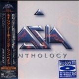 Asia - Anthology '1997
