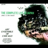 Art Ensemble Of Chicago - The Complete Live In Japan: April 22, 1984 Tokyo '1988