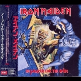 Iron Maiden - No Prayer For The Dying '1990