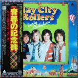 Bay City Rollers - Early Collection '1977