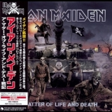 Iron Maiden - A Matter Of Life And Death '2006