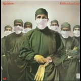 Rainbow - Difficult To Cure '1981