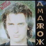 Mike Oldfield - Amarok (Vinyl) '1990