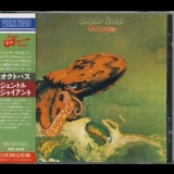 Gentle Giant - Octopus.ppd-3094.japan '1973