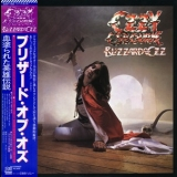 Ozzy Osbourne - Blizzard Of Ozz (1992 Japanese Edition) '1980