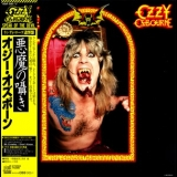 Ozzy Osbourne - Mr. Crowley/i Don't Know (LP+EPl) '1982