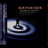 Genesis - ...Calling All Stations... '1997