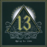 Joel Hoekstra's 13 - Dying To Live '2015