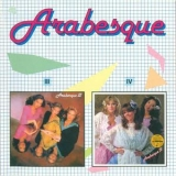 Arabesque - Marigot Bay -  Midnight Dahcer '1980