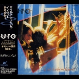 Ufo - The Wild The Willing And The Innocent '1981
