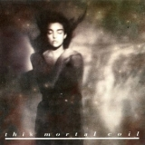 This Mortal Coil - It'll End In Tears '1984