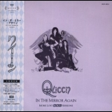 Queen - In The Mirror Again. More Lost BBC Sessions '2010