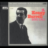 Kenny Burrell - Soul Call '1964