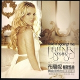 Britney Spears - Hold It Against Me - Club Remixes '2011