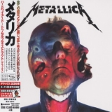 Metallica - Hardwired ... To Self-destruct (Japanese Deluxe Edition 3 SHM-CD) '2016