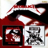 Metallica - Kill 'em All + Hero Of The Day [EP] '1983