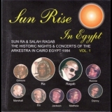 Sun Ra - Sun Rise In Egypt 1984, Vol.1 '2006