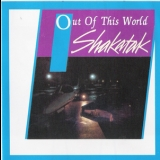 Shakatak - Out Of This World '1983