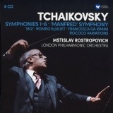 Rostropovich, Lpo - Tchaikovsky - Complete Symphonies (CD2) '1976