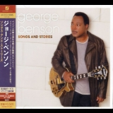 George Benson - Songs And Stories '2009