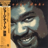 George Duke - From Me To You '1977