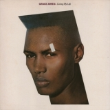 Grace Jones - Living My Life '1982