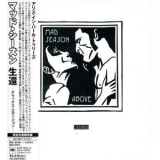 Mad Season - Above '1995