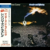 Thin Lizzy - Thunder And Lightning '1983