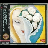 Derek & The Dominos - Layla And Other Assorted Love Songs (2CD) '1970