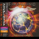 Firewind - Burning Earth '2003